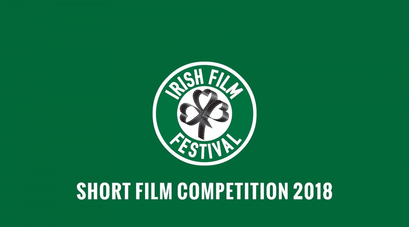 Short Film Competition Screening